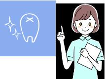 訪問歯科とは